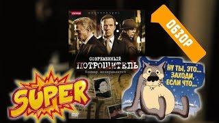 Обзор Уайтчепел- Современный потрошитель\Рассказ\сериалы про убийц\детектив