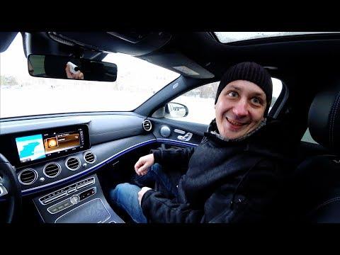 Варлуш купил новый Мерседес W213 E-classe. Обзор с Жибером!