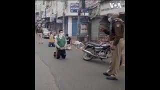 印度实施宵禁令 违反者被警方训斥当场罚做深蹲