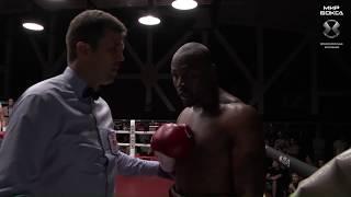 Алексей Папин VS Уиллбифорс Шихепо | Полный бой | Мир бокса
