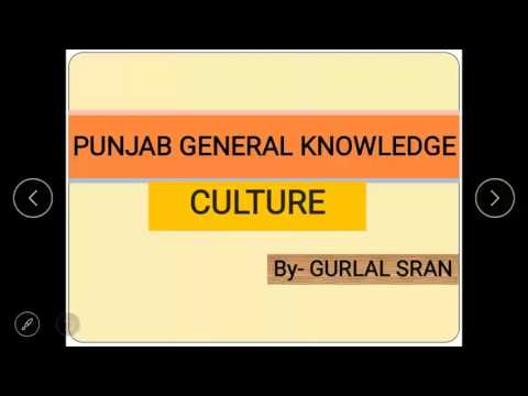 Punjab Culture || Punjab GK Part-3 || PSSSB,EXCISE INSPECTOR,PPSC & All PB Exams- GURLAL SRAN