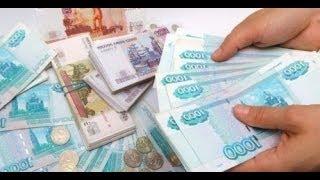 Быстрый займ без последствий(Быстрый займ без последствий http://missioncontrol.ru/ Быстрый займ без последствий займ онлайн быстро, срочный онлай..., 2014-05-05T12:29:21.000Z)