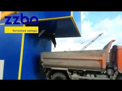 БСУ ФЛАГМАН-30 в Тюмени! Частный предприниматель установил бетонный завод - ИП Юрочкина Тюмень