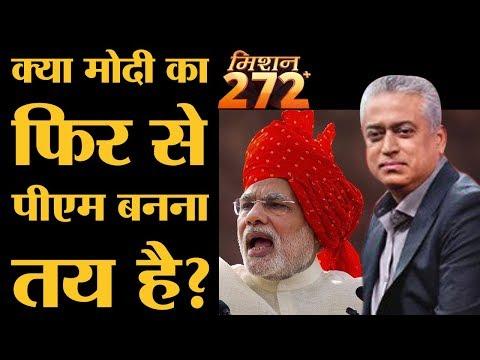 Atishi Pamphlet issue।Gautam Gambhir।AAP।BJP।Narendra Modi Rajdeep Sardesai ।Mission 272