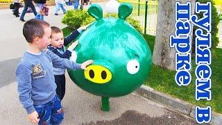 Детский Блог: Детские развлечения. Горки. Батут. Мыльные пузыри(Детский Блог. Богдан и Родион сегодня отправляются в детский парк, где много развлечений, горки, батуты,..., 2016-04-23T14:38:18.000Z)