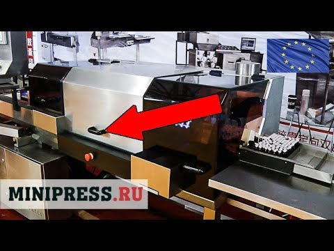 🔥 Machine For Testing. Equipment For Testing The Quality Of Filling Bottles Minipress.ru
