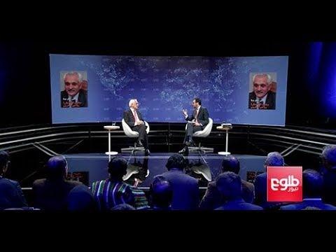 Spanta Discusses Karzai's Era of Politics in His New Book