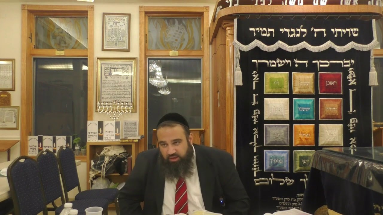 What's So Special About SHAVUOT Aur Torah NEW YORK