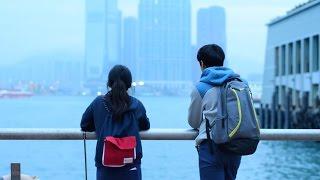 《友我在》微電影 - 沙田崇真中學第三屆全港中學微電影大賽參