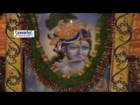 Aandhi Ke Chalte    Best Devotional Song    Album Name: Jinko Seth Banaya Kya Wo Rishtedar Hai