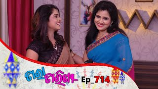 Tara Tarini | Full Ep 714 | 19th Feb 2020 | Odia Serial - TarangTV