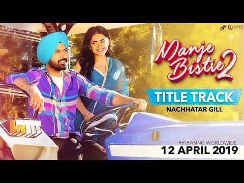 Punjabi full movie manje bistre 2 download