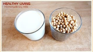How to Make soy milk at home 傳統豆漿製作 - JosephineRecipes.co.uk