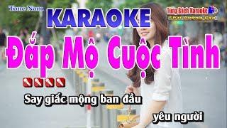 Đắp Mộ Cuộc Tình - Karaoke Nhạc Sống Tùng Bách