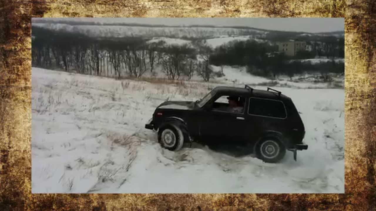 #100. Нива уверенно гоняет по снегу [ТЮНИНГ 4x4]