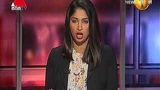News 1st: Lunch Time Sinhala News | (23-08-2018) Thumbnail