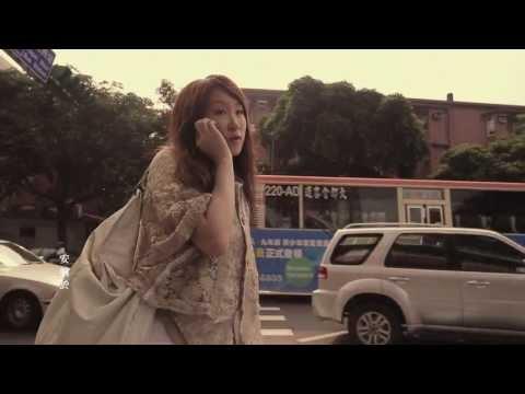 王菀之 Ivana Wong - 妳的名字我的姓氏 Official MV [晴歌集] - 官方完整版 [HD]