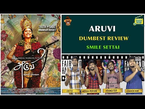 Aruvi Movie Review | Dumbest Review |...