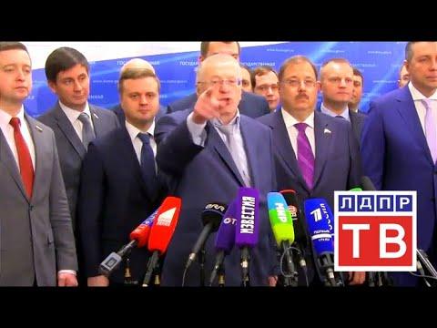 Жириновский об отчете Медведева Госдуме