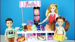 СЕКРЕТНЫЙ ФРАНЦУЗСКИЙ РЕЦЕПТ Мультик #Барби Канал про Школу Играем в Куклы Для девочек