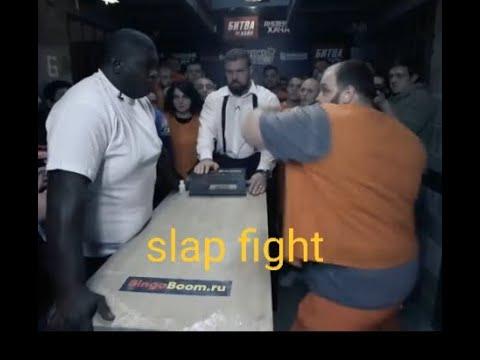 Slapping fight war after war danger game