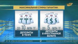 видео Как оспорить выплаты по банковской гарантии