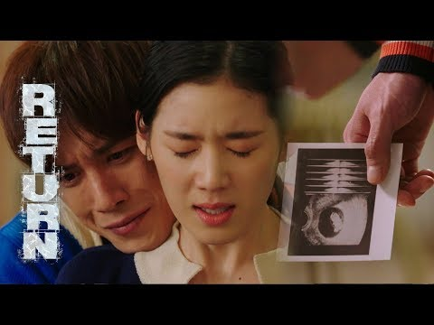 JungEunChae Forgave ParkKiWoong Because She Was Pregnant