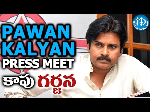 Pawan Kalyan Pressmeet On Kapu Agitation | Janasena | Tuni Incident