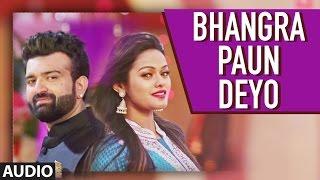 New Punjabi Songs | Bhangra Paun Deyo Audio Song | Navraj Hans | Latest Punjabi Songs | T-Series