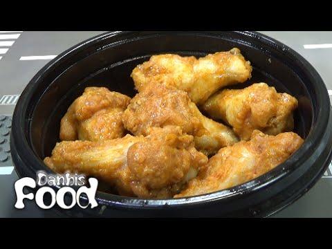 마니커 버팔로봉 핫스파이스윙 1kg 냉동 치킨 닭날개 닭요리 구입 시식기