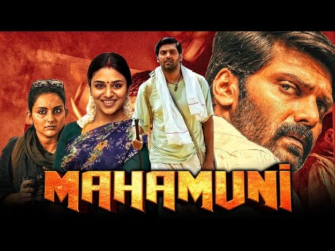 Download Mahamuni (Magamuni) 2021 New Released Hindi Dubbed Movie   Arya, Indhuja Ravichandran,Mahima Nambia.