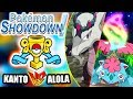 ¡KANTO VS ALOLA! ¿QUIÉN GANARÁ? ¡PODER CONTRA DEFENSA!  Torneo de Regiones #1  Pokémon Showdown
