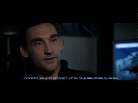 Prototype FULL MOVIE 2009 Online Stream HD Free Streaming No Download
