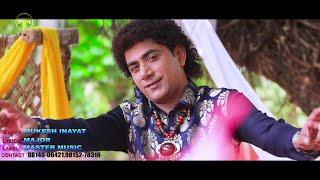 Mukesh Inayat - Nakodar   Master music  Latest punjabi sufi song 2018
