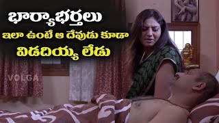 Husband And Wife Heart Touching Scenes - Volga Videos