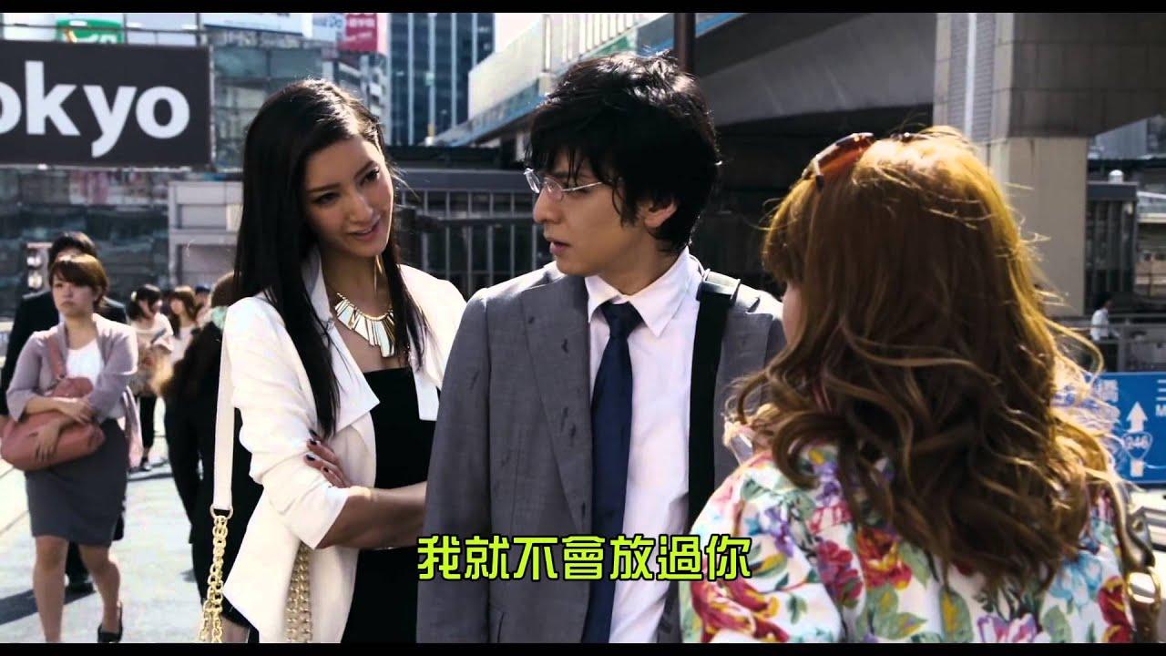 【蚱蜢】中文預告~11/27在台灣上映!