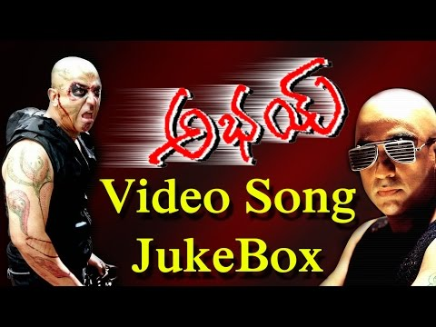 Abhay Full Movie Video Songs || Jukebox  || Kamal Haasan, Ra