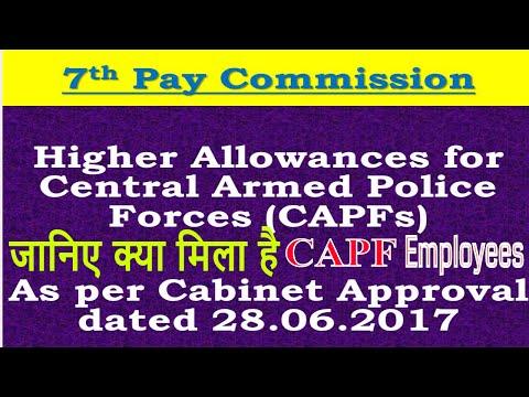 CAPF Allowances as per Cabinet Approval_7th Pay Commission केंद्रीय सशस्त्र बल सेना  के नए भत्ते