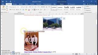 Видеоурок 1 по Информатике. Основы работы в MS Word, форматирование текста по стандарту СФУ.