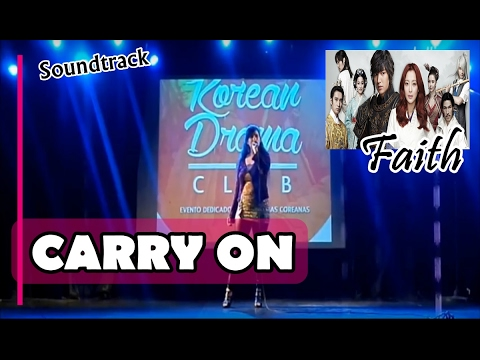 CARRY ON | Cover by HyeMin