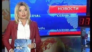 'Новости. Сейчас' / 17:00 / 16.10.17