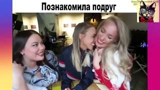 самое смешное видео 2019 лучшие вайны, джарахов, ...