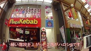 名古屋のハロプロライブに出かけたついでに大須のハローショップまでの...