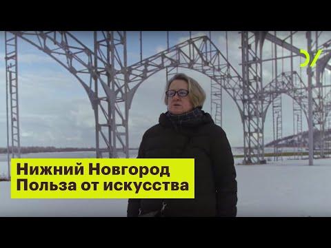 Нижний Новгород 2019 (сериал Карта России)