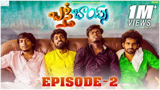 Basti Boys Web Series || Episode - 2 || Naga Babu Konidela Originals || Infinitum Media