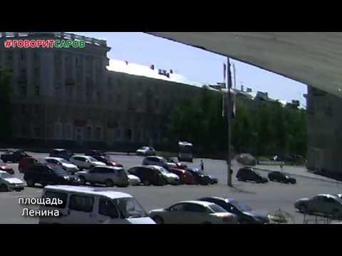 Видеокамеры на улицах Великих Лук online