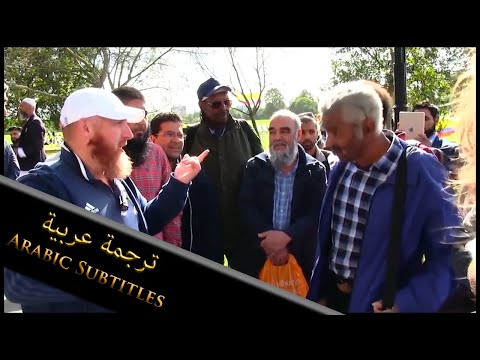 Call to Success! SCDawah Channel  | Speakers Corner | Hyde Park