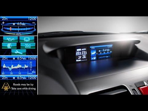 Subaru High Grade Multifunction Display