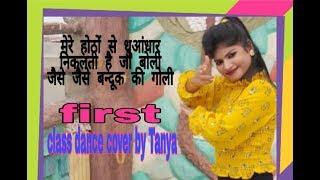 Baki Sab First Class Hai| Varun Dhavan | Alia Bhatt | tanya delhi |kalank movie song