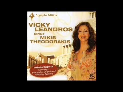 Vicky Leandros - Vicky Leandros Singt Mikis Theodorakis (Olympia Edition) (2003)
